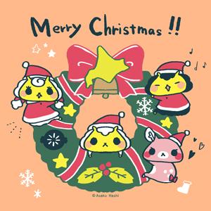 ジンギスカンのジンくんクリスマス2018企画
