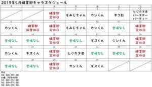 工房アルティスタ購買部 @ 工房アルティスタ購買部 | 札幌市 | 北海道 | 日本