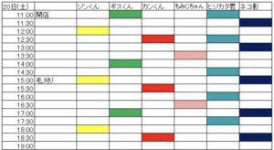 工房アルティスタ購買部夏祭り @ 工房アルティスタ購買部 | 札幌市 | 北海道 | 日本