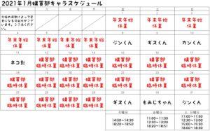 工房アルティスタ購買部 @ 札幌市 | 北海道 | 日本